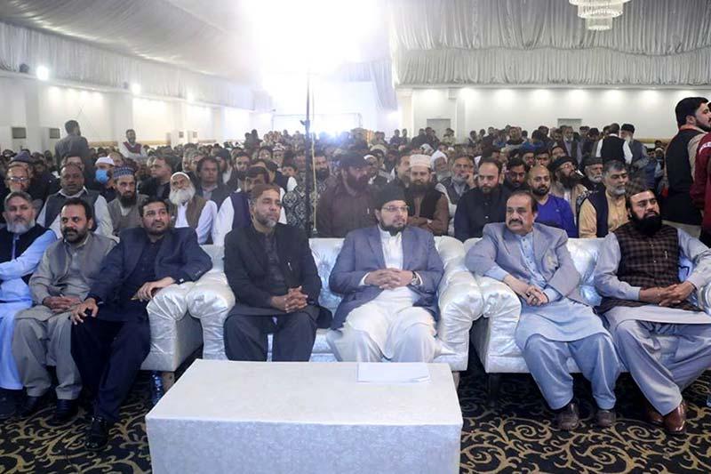 راولپنڈی میں قرآنی انسائیکلوپیڈیا کی تقریب