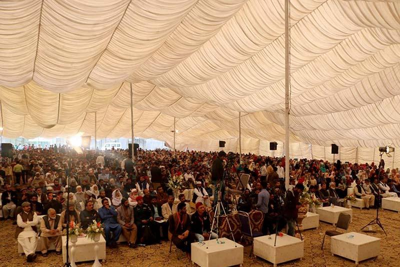 سیالکوٹ میں قرآنی انسائیکلوپیڈیا کی تقریب