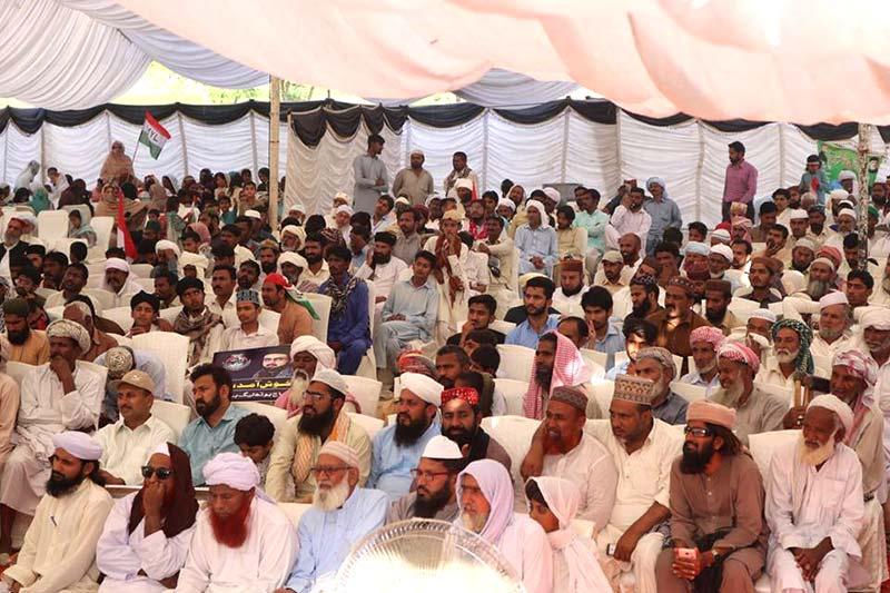 بہاولپور میں قرآنی انسائیکلوپیڈیا کی تقریب