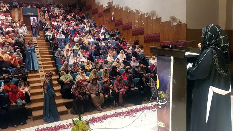 Mrs Farah Naz addresses Sayyida Zaynab Conference in Multan
