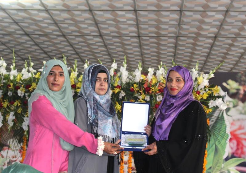 Minhaj-ul-Quran Women League Seerah Conference