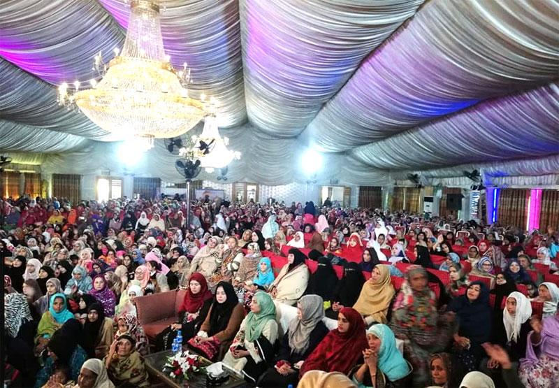 Minhaj-ul-Quran Women League organizes Seerah Conference