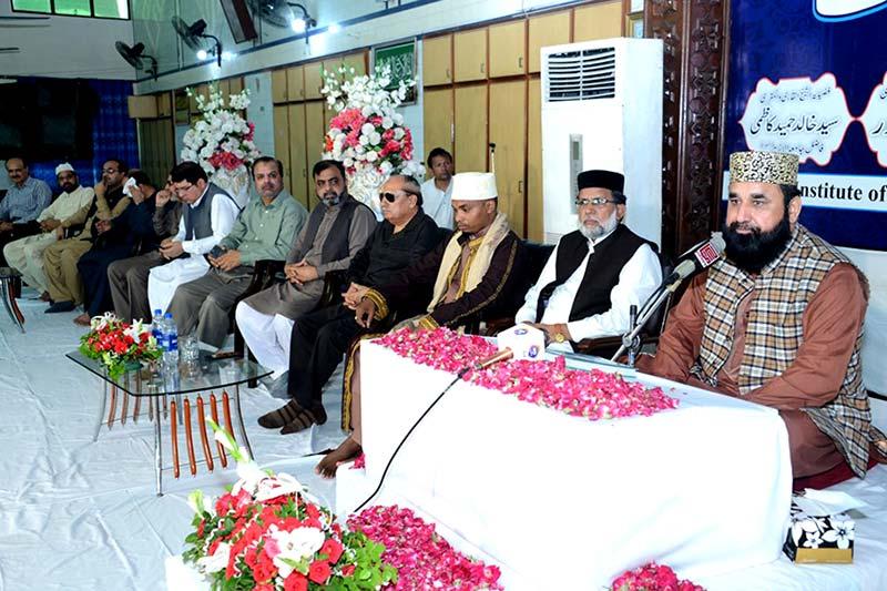 Qirat Conference