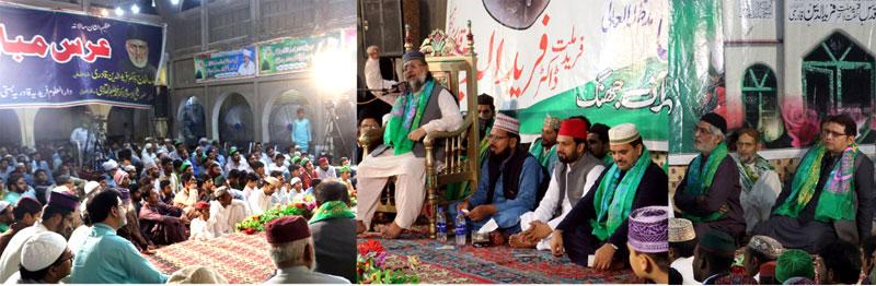 46th Urs of Dr Farid-ud-Din Qadri (R.A) observed