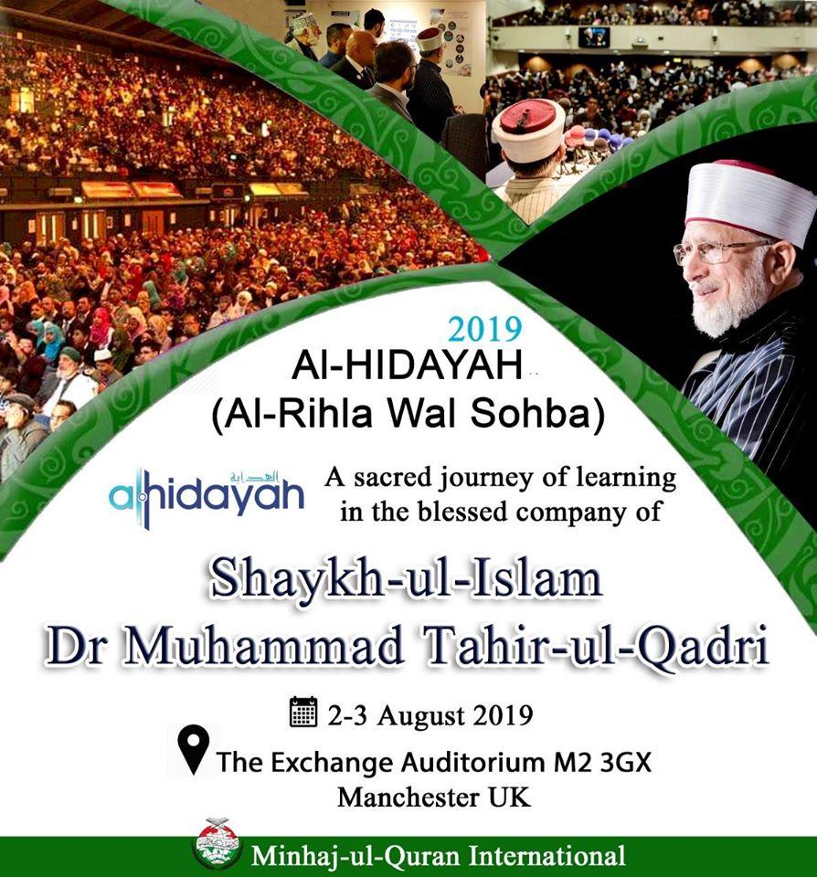 Al-Hidayah 2019. (Al-Rihla Wal Sohba)
