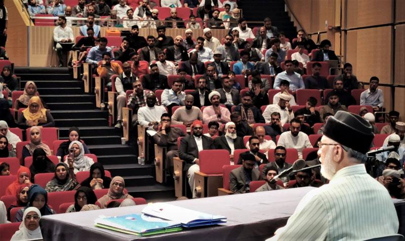 Al-Hidayah 2019 – Al-Rihla wal Sohba
