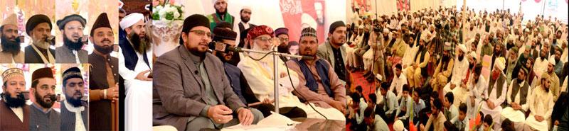 Dr Hussain Mohi-ud-Din Qadri addresses Ittihad e Ummat Conference