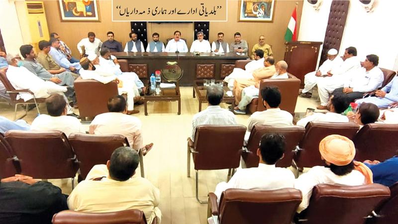 PAT calls for merciless accountability of the corrupt mafia