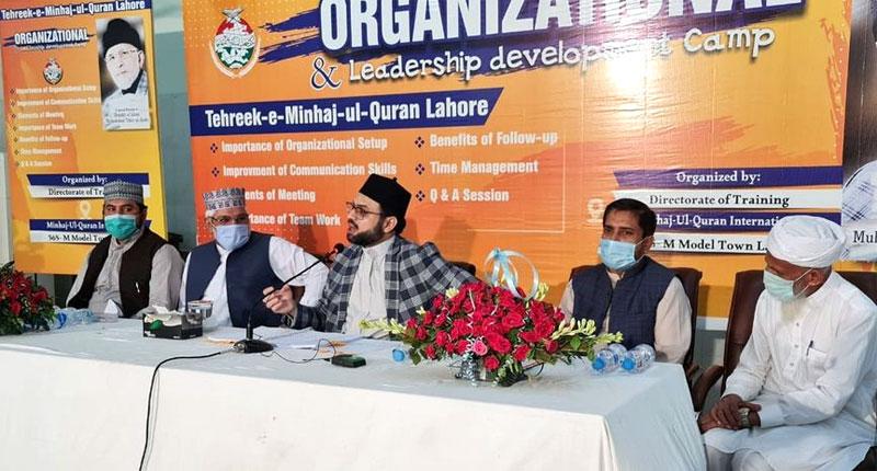 Dr Hassan Mohi-ud-Din Qadri addresses Tarbiyati Workshop