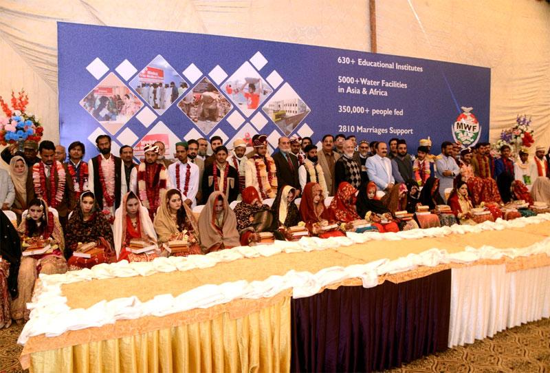 Collective Marriages under Minhaj Welfare Foundation