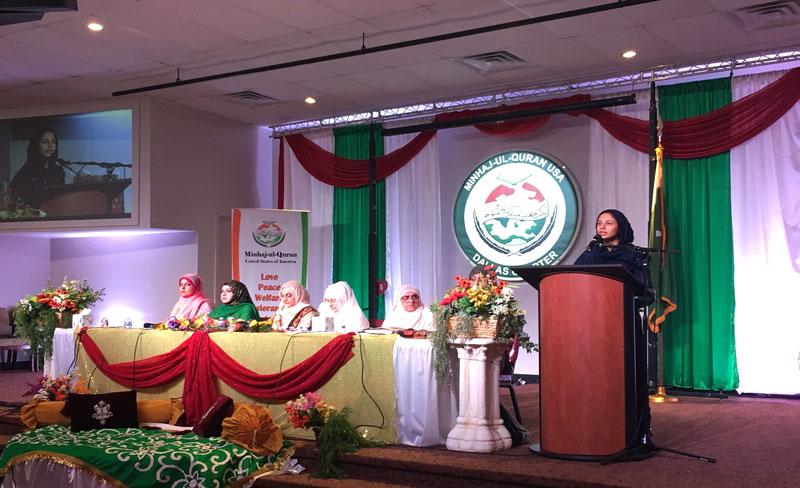 7th Annual Mawlid al-Nabi program held at MQI Community Centre Dallas