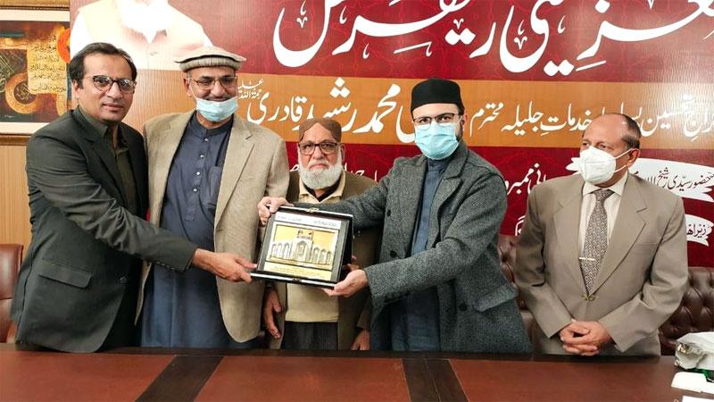 Condolence reference held for late Haji Muhammad Rasheed Qadri