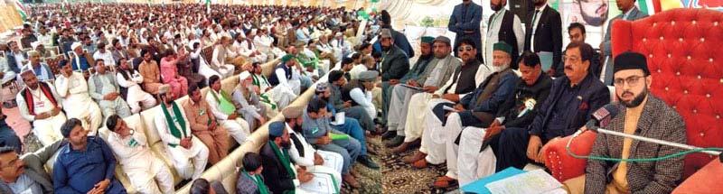 Istehkam e Pakistan Seminar