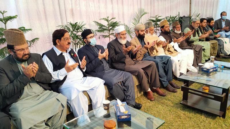 Dr Hassan Mohi-ud-Din condoles with Senator Siraj-ul-Haq over his mother death