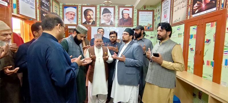 Dr Hussain Qadri inaugurates Science Department of Minhaj Islamic Centre Faisalabad