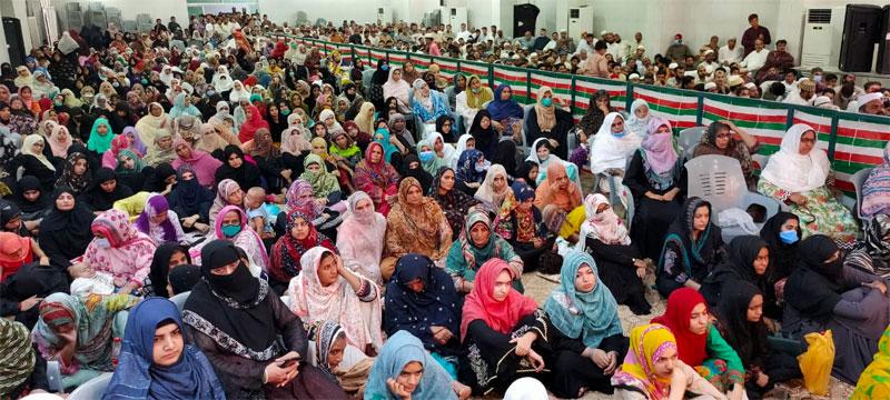 Shahadat e Imam Hussain Conference under Minhaj ul Quran