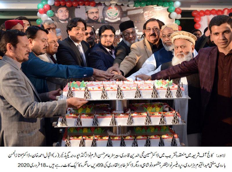 Quaid Day Celebrations 2020