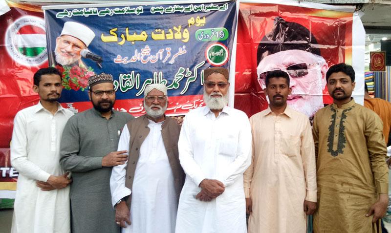 Quaid Day Ceremony in Hyderabad