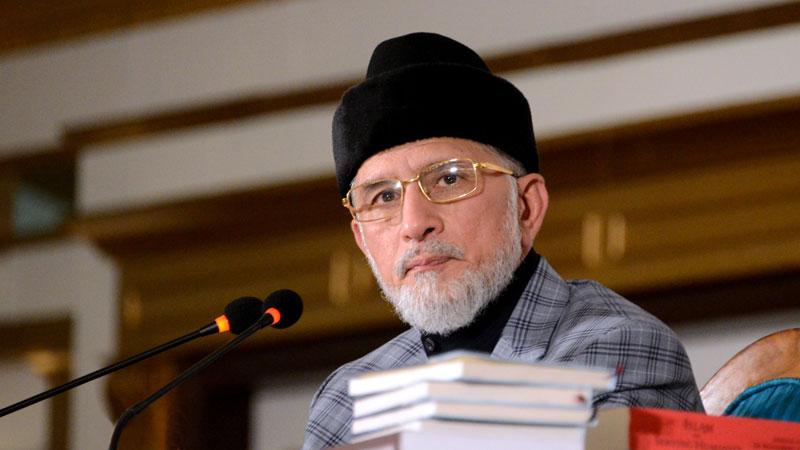 Dr Tahir ul Qadri