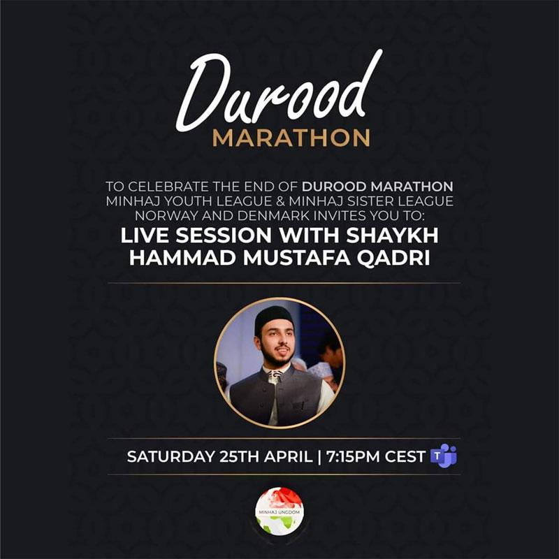 Durood Marathon Live Session with Shaykh Hammad Mustafa Qadri in Norway and Denmark