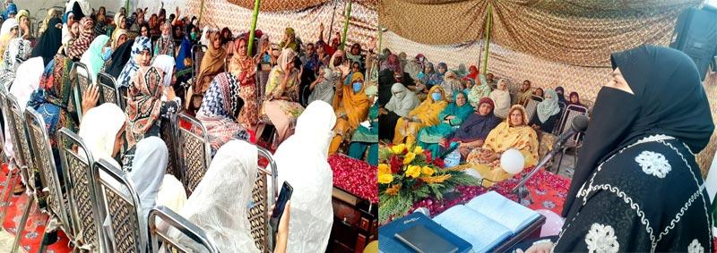 Mrs. Farah Naz delivers lecture at Mawlid-un-Nabi in Okara