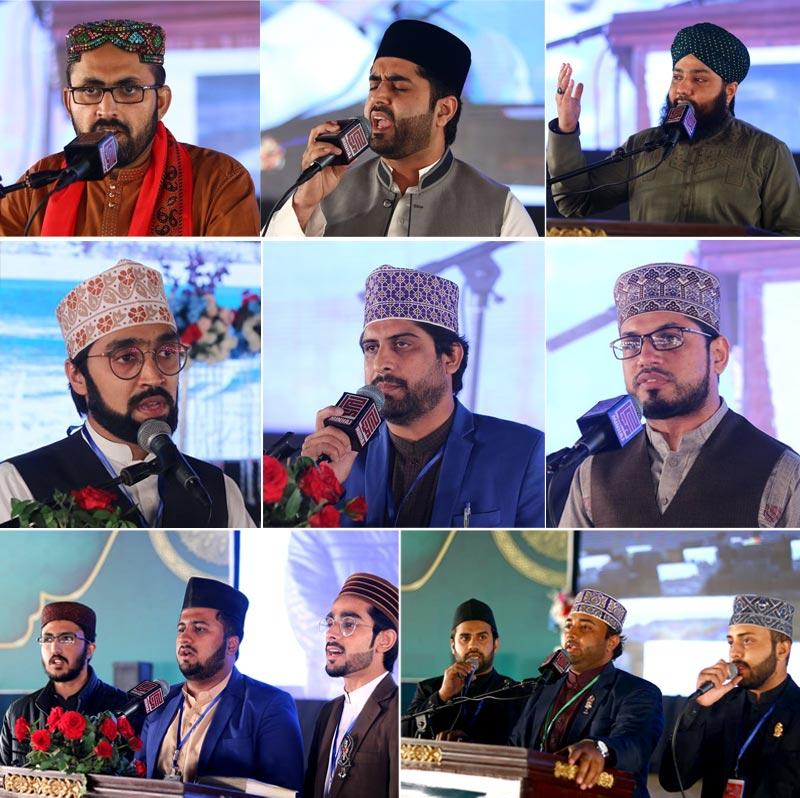 International Mawlid-un-Nabi Conference 2020