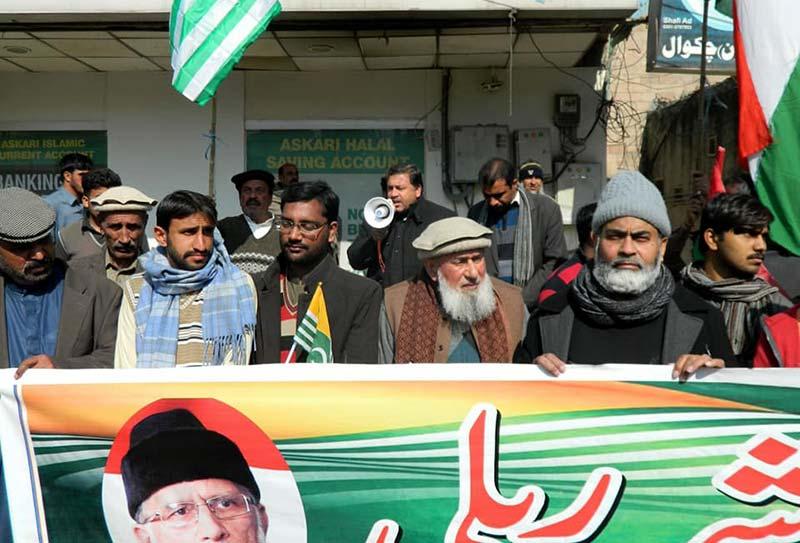 PAT Kashmir Day rally chakwal