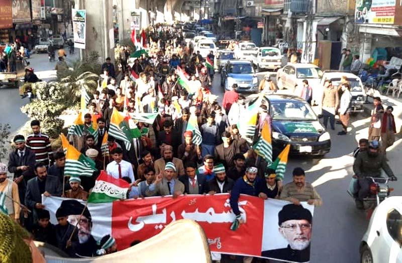 kashmir day rally