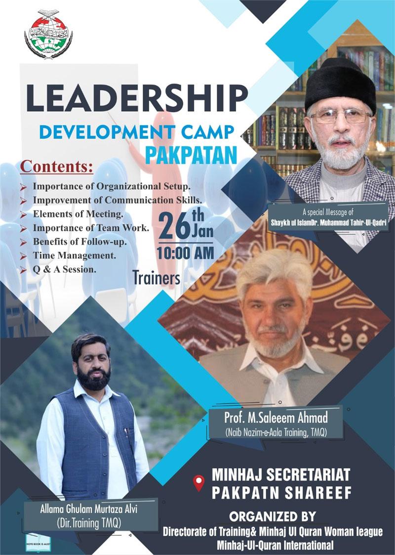 Leadership Development Camp Pakpattan