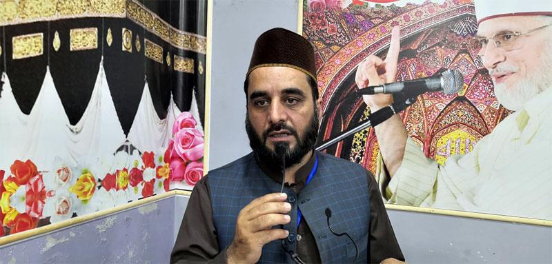 Tahdees e Nemat Conference held by Minhaj ul Quran Lodhran