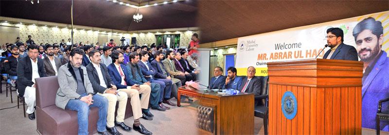 Pakistan Red Crescent Society & Minhaj University Lahore sign MoU