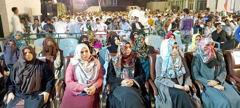 Mustafavi Students Movement Foundation Day 2020