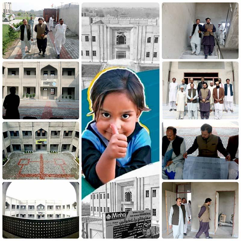 Minhaj Educational Complex Khanewal