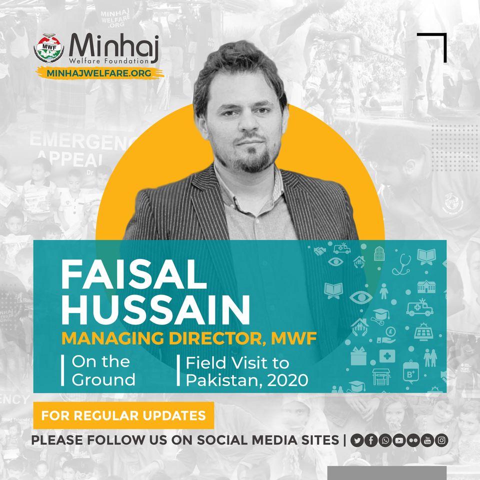 MWF Managing Director Faisal Hussain arrives in Pakistan