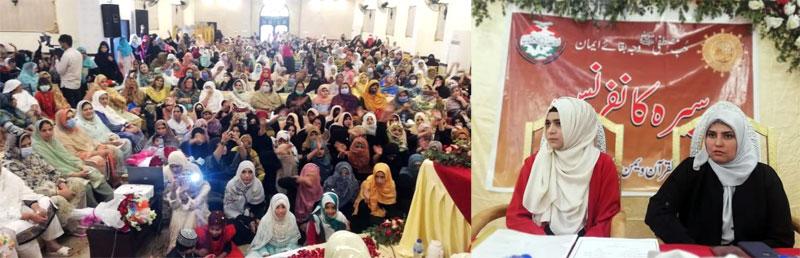 MWL Gujranwala holds Mawlid-un-Nabi Conference