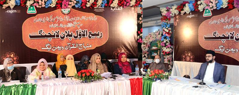 MWL Pakistan launches Rabi-ul-Awal plan