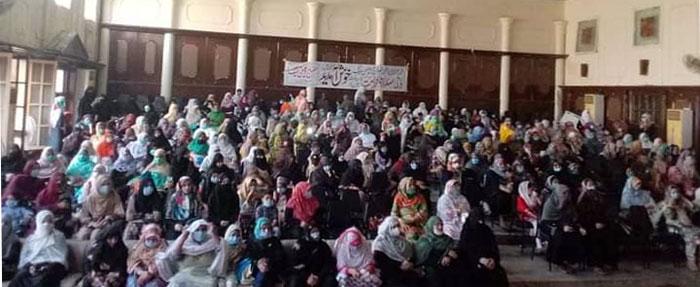 MWL Sialkot holds Sayyida Zaynab (sa) Conference