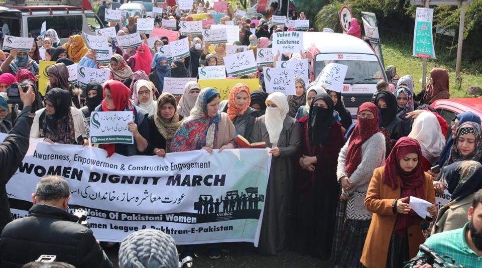 MWL Pakistan organizes Women Dignity March
