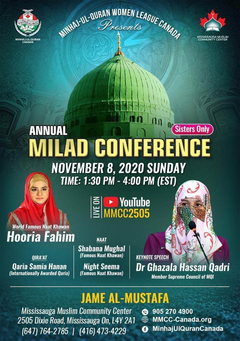 MWL Canada Presents Annual Milad un Nabi Conference