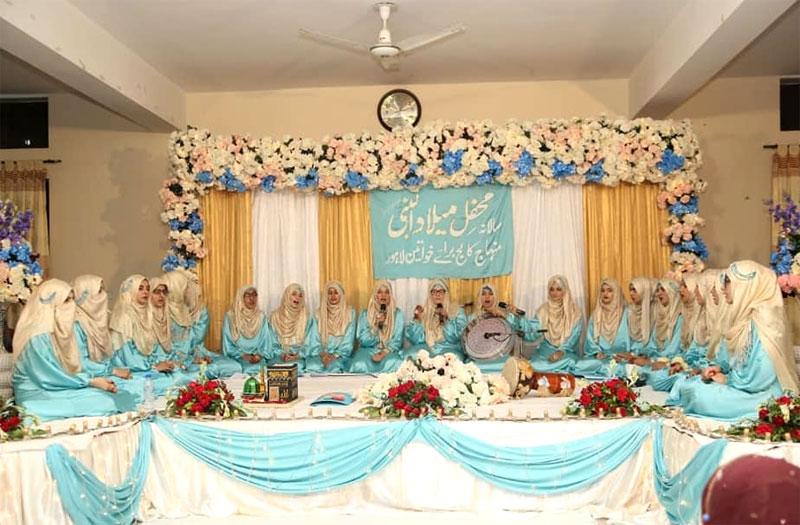 Milad un nabi celebrated at minhaj college for women