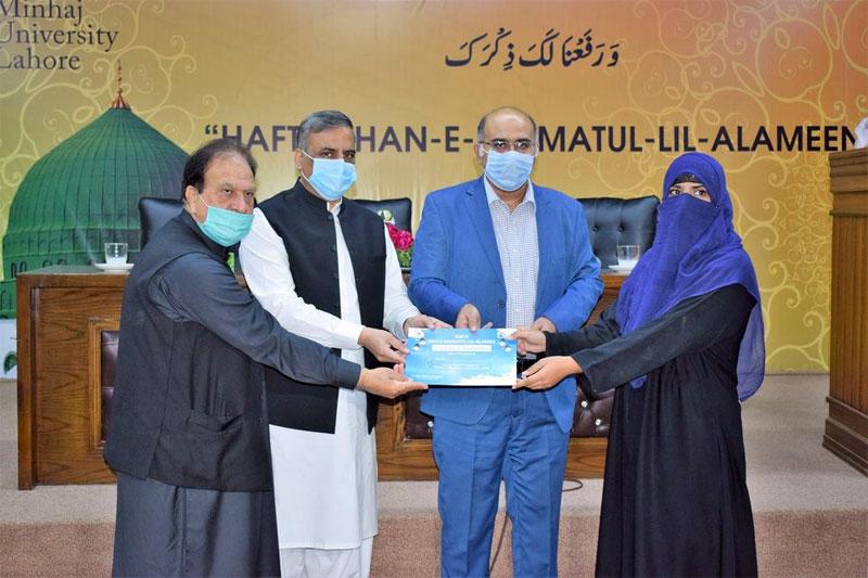 Minhaj University Lahore is celebrating Rahmatun-lil-Alameen Week
