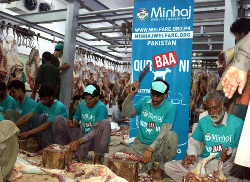 Minhaj Welfare Foundation Collective Qurbani 2020