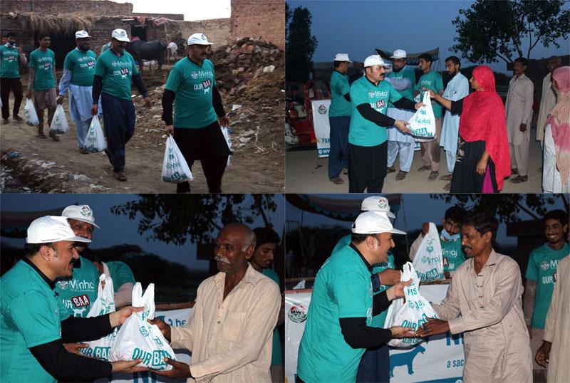 Minhaj Welfare Foundation