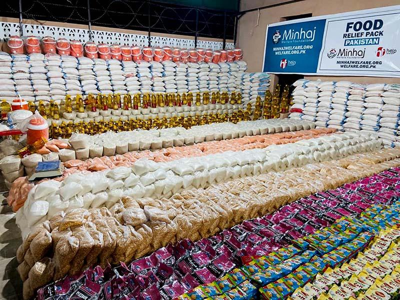minhaj welfare foundation food distribution