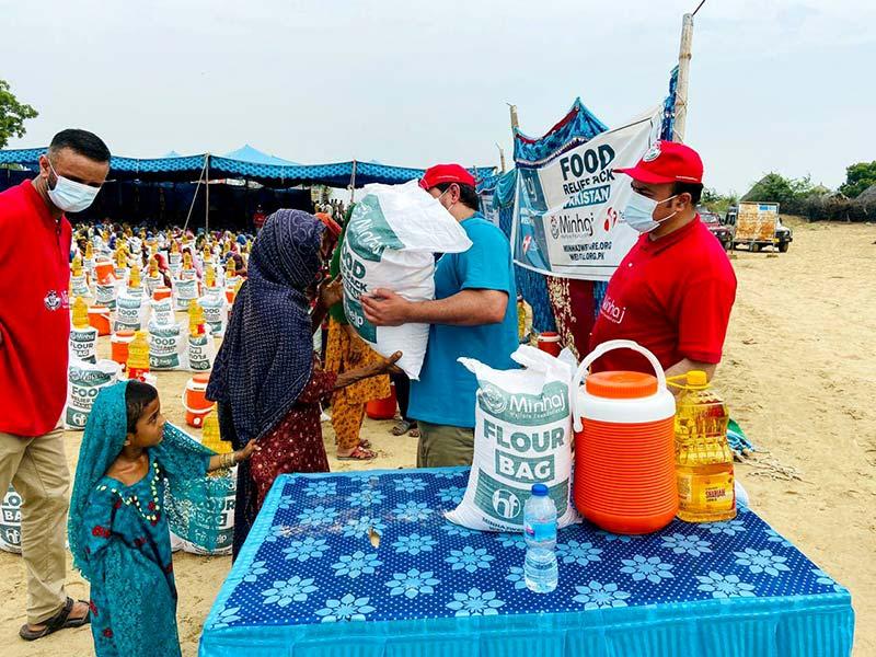 Minhaj-Welfare-foundation-uk