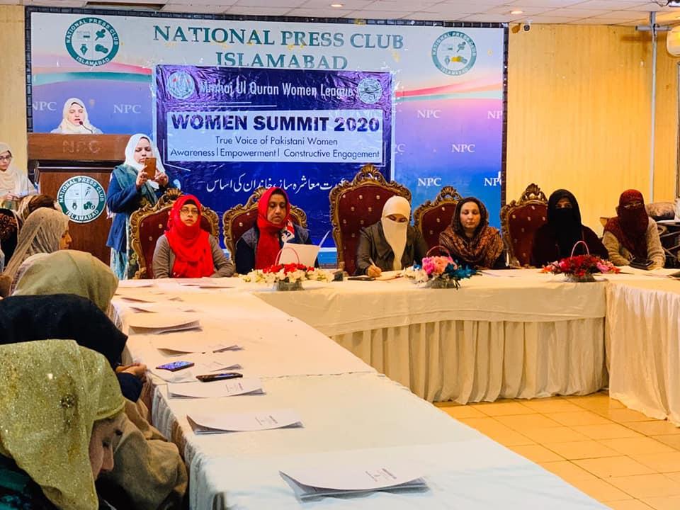 women day 2020 summit
