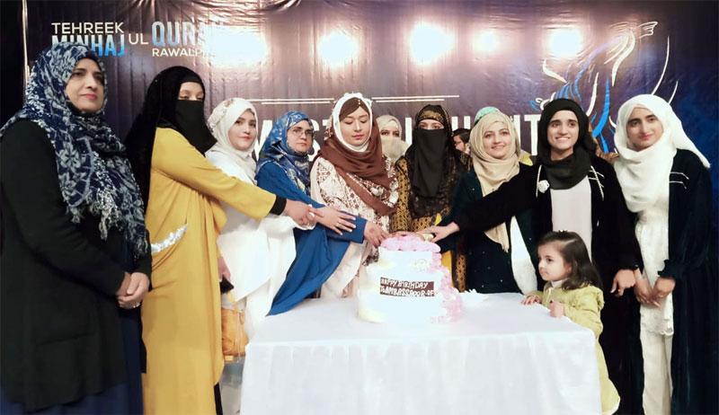 Minhaj-ul-Quran Women League celebrates Quaid Day Week by organizing Book Expos