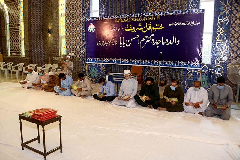 quran-khwani-mother-ehsan-irshad