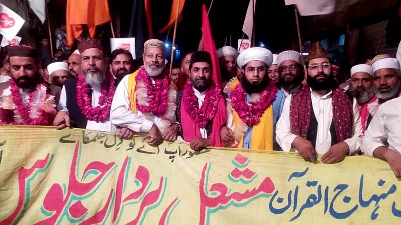 Istaqbal-e-Rabil-ul-Awwal-Juloos