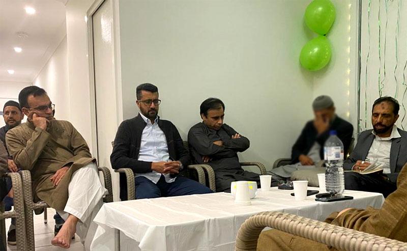 Minhaj-ul-Quran NSW Australia celebrates Mawlid of Holy Prophet (s.a.w)